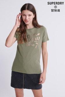 Superdry Dry Camo Script T-Shirt