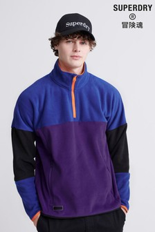 Superdry Crafted Casuals Street Fleece Track Top