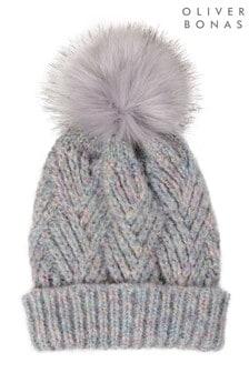 Oliver Bonas Rainbow Grey Pom Beanie Hat