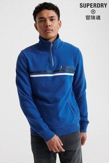 Superdry Core Logo Sport Stripe Half Zip Sweatshirt