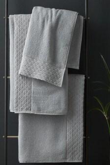 Zero Twist Sparkle Towel Bale by Catherine Lansfield