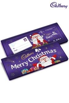 Cadbury Merry Christmas Dairy Milk Bar 850g