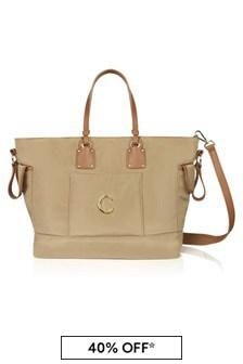 Chloe Kids Girls Brown Changing Bag