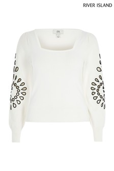 River Island Cream Laser Cut Out Top