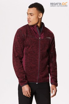 Regatta Grey Zorian Full Zip Fleece