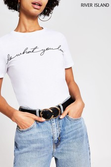 River Island White Do What You Love T-Shirt