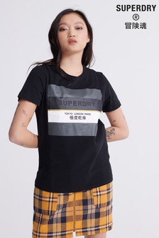 Superdry Stripe Block T-Shirt