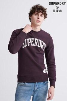 Superdry Classic Varsity Sweatshirt