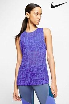 Nike JDI. Burn Out Vest