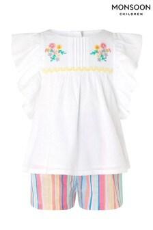 Monsoon Cream Baby Sammy Stripe Set