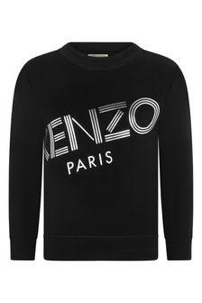 Kenzo Kids Girls Black Warm Fleece Logo Sweater