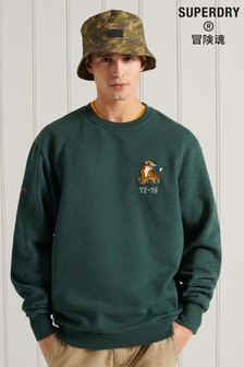 Superdry Military Graphic Crew Neck Sweatshirt