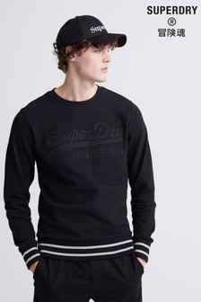Superdry Vintage Logo Embroidered Crew Sweatshirt