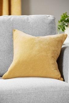 Honey Soft Velour Square Cushion