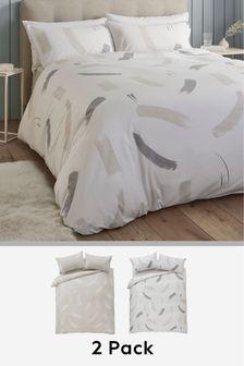 2 Pack Brush Stroke Duvet Cover And Pillowcase Set