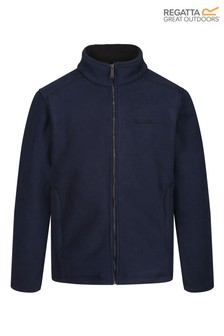 Regatta Garrian Full Zip Fleece Top