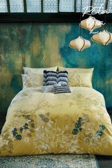 Rita Ora Rhoda Floral Duvet Cover