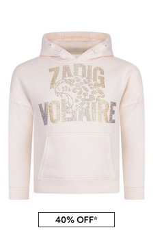 Girls Beige Hooded Logo Sweater