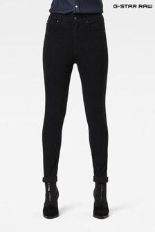 G-Star Kafey Ultra High Skinny Elto Nero Black Super Stretch Jeans