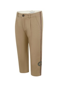 Boys Beige Gabardine Trousers