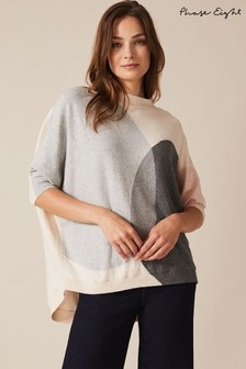 Phase Eight Neutral Caris Circle Intarsia Jumper