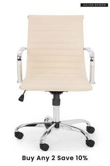 Julian Bowen Gio Ivory Chrome Office Chair