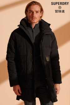 Superdry Black Pivot Parka