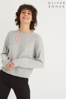 Oliver Bonas Grey Loose Ends Stitch Detail Jumper