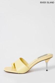 River Island Yellow Toe Loop Mules