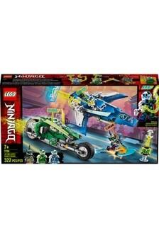 Конструктор «Скоростные машины Джея и Ллойда» LEGO® Ninjago 71709