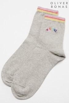 Oliver Bonas Optimist Grey Ankle Socks