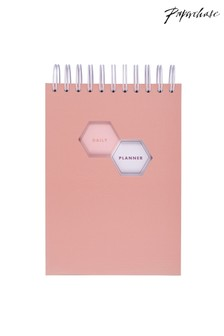 Paperchase Beautility Reporter Daily Planner