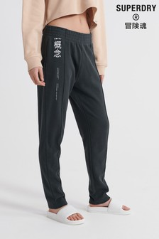Superdry Coded Loopback Joggers