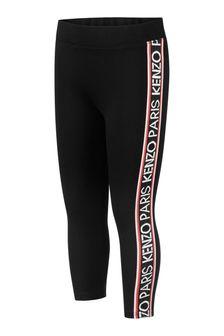 Girls Black Logo Sweat Pants