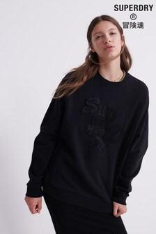 Superdry Brand Language Crew Sweatshirt