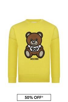 Baby Yellow Cotton Sweater