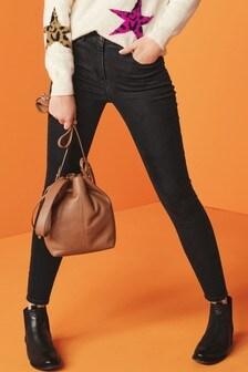 Soft Stretch Jersey Denim Skinny Jeans