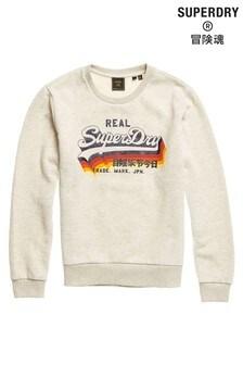 Superdry Grey Rainbow Crew Sweater