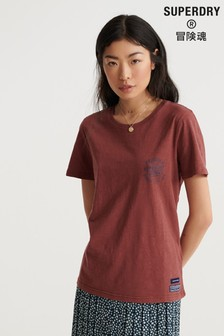 Superdry Workwear Stamp T-Shirt