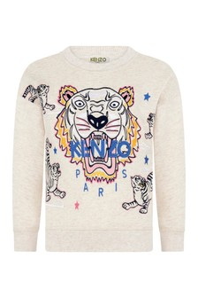 Girls Beige Marl Cotton Tiger Sweater