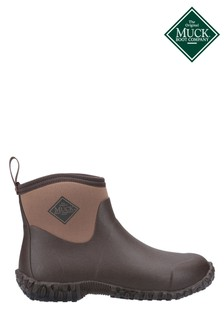 Muck Boots Brown Muckster II Ankle All Purpose Lightweight Shoes