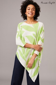 Phase Eight Yellow Larissa Linen Print Knit Jumper