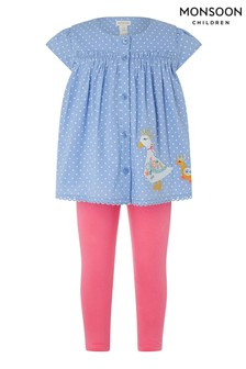 Monsoon Blue Baby Nellie Spot Set