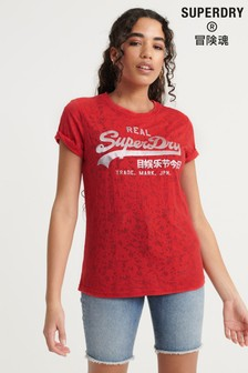 Superdry Burnout Print T-Shirt