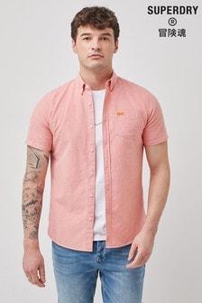 Superdry Short Sleeve Classic Oxford Shirt