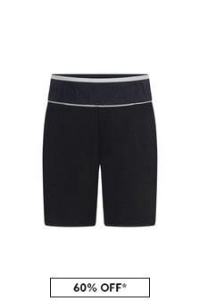 Emporio Armani Baby Boys Navy Shorts