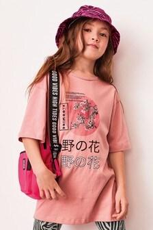 Oriental Graphic Longline T-Shirt (3-16yrs)