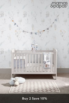 Mamas & Papas® Atlas Cotbed