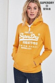 Superdry Yellow Gloss Script Hoody