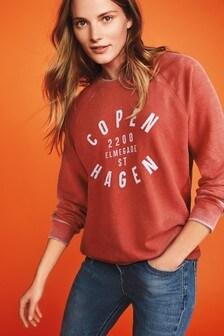 Next Womens Uk Ladies Sweatshirts Tops Sweat Hooded Xq0wA0Hxa